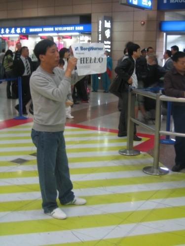 2007-04-24-dagens-kines.jpg