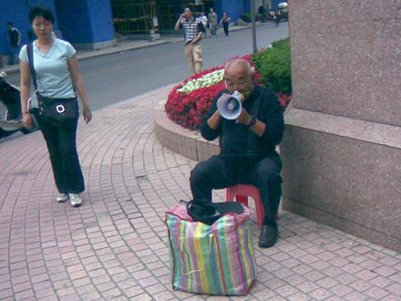 2007-06-12-munspel.jpg