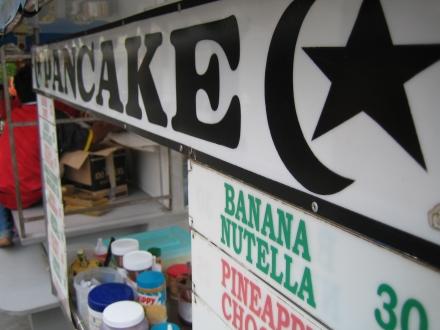 2007-07-26-pancake.jpg