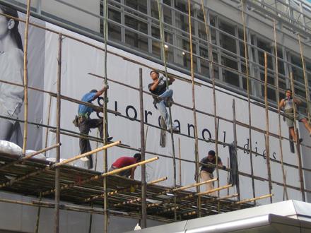 2007-09-13-hk-bambu.jpg