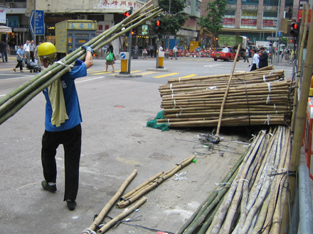 2007-09-13-hk-mera-bambu.jpg
