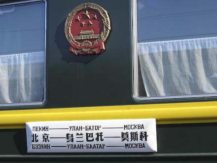 2008-04-02-skylt.jpg