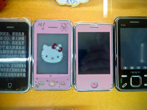 2009-10-04 hello kitty cellphone