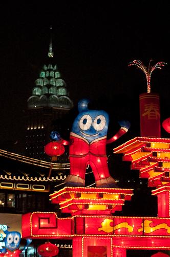 2010-02-28-yuyuan lanterrn festival-3
