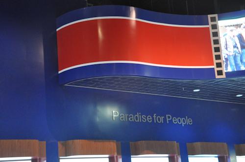 Välkommen till paradiset (vilken mediabyrå kläckte denna slogan?!?)