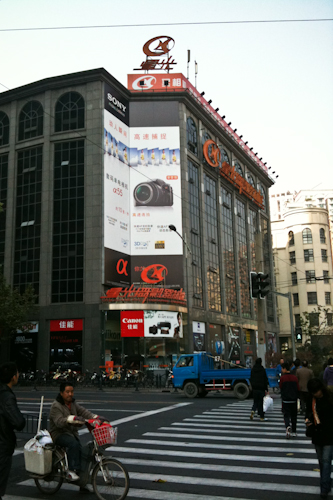 2010-11-27-shanghai photo market-1