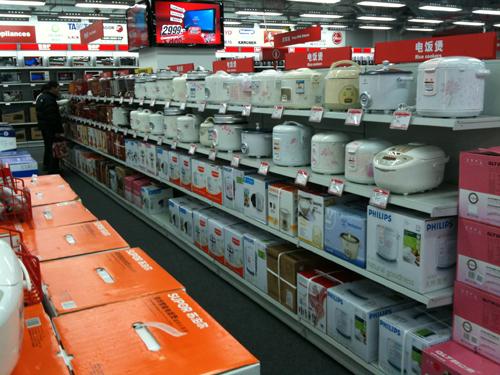 2011-02-20 MediaMarkt rice 1
