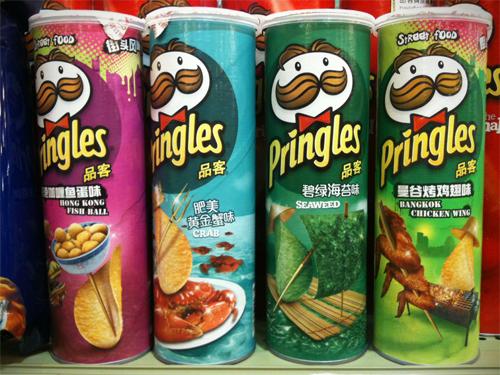 2011-02-26 Pringles